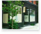 360 Health Care - Our lovely clinic street front.  Located at 360 King Street East - directly across from Little Trinity Church in Toronto's historic Corktown district.