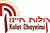 Logo / Kolot Chayeinu / Voices of Our Lives