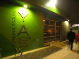 YAS Fitness Centers-Silverlake - The vibe at night...