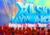 XLSior International Gay Festival on Mykonos - the XLSior International Gay Festival on Mykonos for 2013 will take place from August 21 till 25:<br />and attrack gays from all over the world! soon here the full programme<br />Mykonos Accommodation Center organizes your room reservation and provides the pass for all parties.<br />XLSIOR MYKONOS is the most exclusive International Gay Leisure Festival, launched in Sept. 2009 on the famous island of Mykonos.<br />Wi