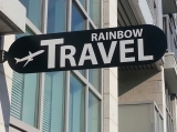 Rainbow Travel - Olympic Village Location-Vancouver-B.C.-Canada
