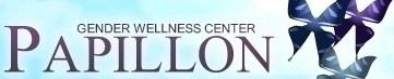 Papillon Gender Wellness Center