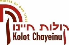 Kolot Chayeinu / Voices of Our Lives